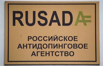 إيقاف الوكالة الروسية لمكافحة المنشطات لعدم خضوعها للكود الدولي