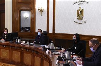 مدبولي: إستراتيجية ضبط النمو السكانى تستهدف الارتقاء بجودة حياة المواطن المصري