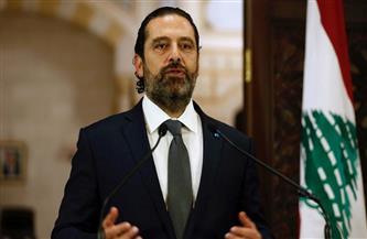 الحريري يُثمّن دعم روسيا لتشكيل حكومة لبنانية وفق المبادرة الفرنسية