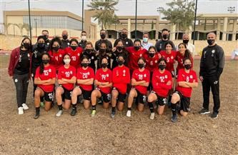 منتخب النسائية دون الـ 20 عامًا يلتقي لبنان اليوم وديًا استعدادًا لتصفيات أمم إفريقيا وكأس العالم