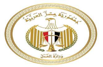 وزارة العدل تنعى المستشار لاشين إبراهيم