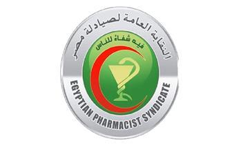 «الصيادلة» تتقدم ببلاغ للنائب العام ضد تطبيق «علاجى»