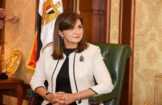 وزيرة الهجرة تكشف خطواتها تجاه العالقين في الإمارات