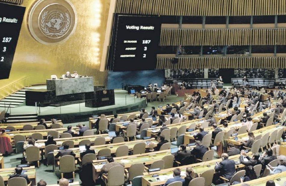 رئيس الجمعية العامة للأمم المتحدة يدعو إلى وقف التجارب النووية