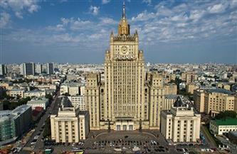 روسيا تطرد اثنين من موظفي البعثة الدبلوماسية الكولومبية في موسكو