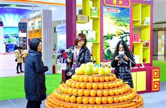 """""""مؤتمر العمل الاقتصادي المركزي"""" مناسبة لتقييم الاقتصاد الصيني لهذه السنة واستشراف آفاقه في السنة"""