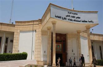 القضاء العراقي يكلف المحاكم بملاحقة المتسببين بالإضرار بالاقتصاد