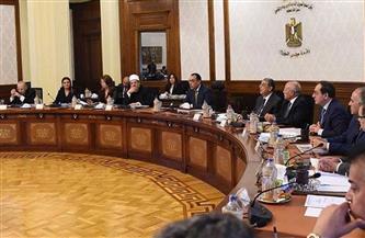"""مجلس الوزراء يوافق على إقامة معرض """"رمسيس وذهب الفراعنة"""""""