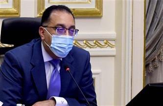 رئيس الوزراء يشهد توقيع بروتوكول تعاون بين جهاز تنمية التجارة الداخلية وصندوق مصر السيادي