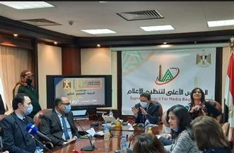 رئيس الأعلى للإعلام: الفن قوة ناعمة نفتخر بها فى مصر | صور