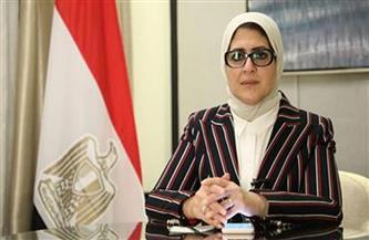 وزيرة الصحة تستعرض الاستعدادات الخاصة بتوزيع لقاح فيروس كورونا