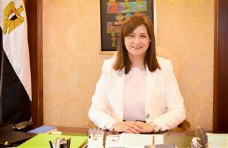 """وزيرة الهجرة : """"مبادرة اتكلم بالعربي"""" وطنية تسعى لترسيخ الهوية المصرية"""