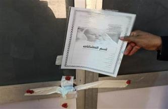 صحة الشرقية: ضبط مركز طبي لعلاج الأطفال المبتسرين يعمل بدون ترخيص | صور