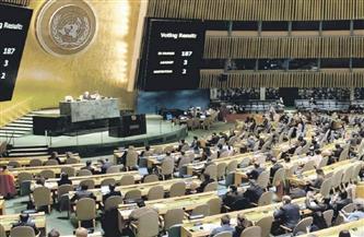 الجمعية العامة للأمم المتحدة تعقد اجتماعا طارئا غدا لبحث الأوضاع في الأراضي الفلسطينية المحتلة