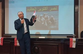 الغباشي: مصر غيرت المفاهيم العسكرية ما دفع العدو لاتباع حروب الجيل الرابع | صور