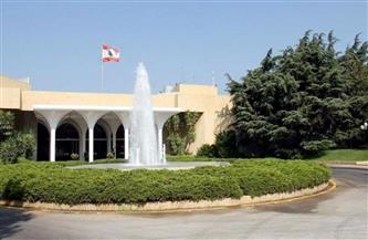 رئاسة الجمهورية اللبنانية: لا دور لصهر الرئيس في تشكيل الحكومة الجديدة
