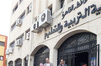"""تطبيق الإجراءات الوقائية وتخفيض العمالة .. """"تعليم القاهرة"""" تستعد لامتحانات منتصف العام الدراسي"""