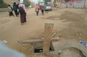 نائب محافظ القاهرة تستجيب لأولياء أمور ٣٠٠٠ طالب وتوجه بإصلاح حفرة بعمق ١٢م أمام مجمع مدارس في المعادي