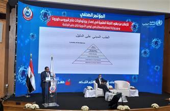 انطلاق مؤتمر وزارة الصحة للإعلان عن جهود الدولة في مواجهة كورونا| صور