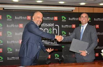 بنك القاهرة شريكا بنكيا لـ «اتصالات مصر» لإدارة محفظتها الإلكترونية