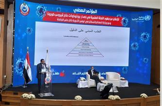 اللجنة العلمية: مصر اعتمدت في أول بروتوكول لعلاج كورونا على معلومات دولتي الصين وإيطاليا