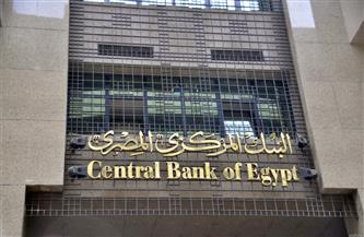 50 مليون جنيه من بنكي الأهلي ومصر لتنفيذ مشروع لزيادة إنتاجية 100 ألف مزارع بالصعيد