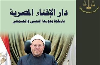 شوقي علام: «دار الإفتاء تقوم بدور تاريخي وحضاري في كشف ضلالات أدعياء الفُتيا»