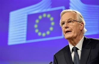 «بارنييه»: بروكسل ستدعم الصيّادين الأوروبيين بعد مغادرة بريطانيا
