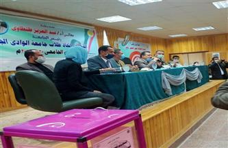 معاذ رئيسا لاتحاد طلاب جامعة الوادي الجديد وسنوسى نائبا| صور