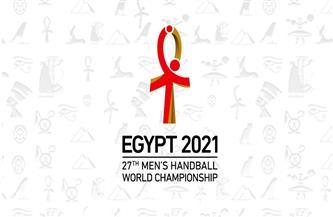 نتائج مباريات اليوم الخامس في مونديال كرة اليد «مصر 2021»