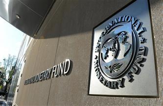 صندوق النقد يحذر من مخاطر الدين في الشرق الأوسط وآسيا الوسطى