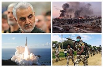 اغتيالات إيران وانفجار بيروت وأزمة في إثيوبيا وتدخلات تركيا.. أحداث على وقع «2020 المؤلم»