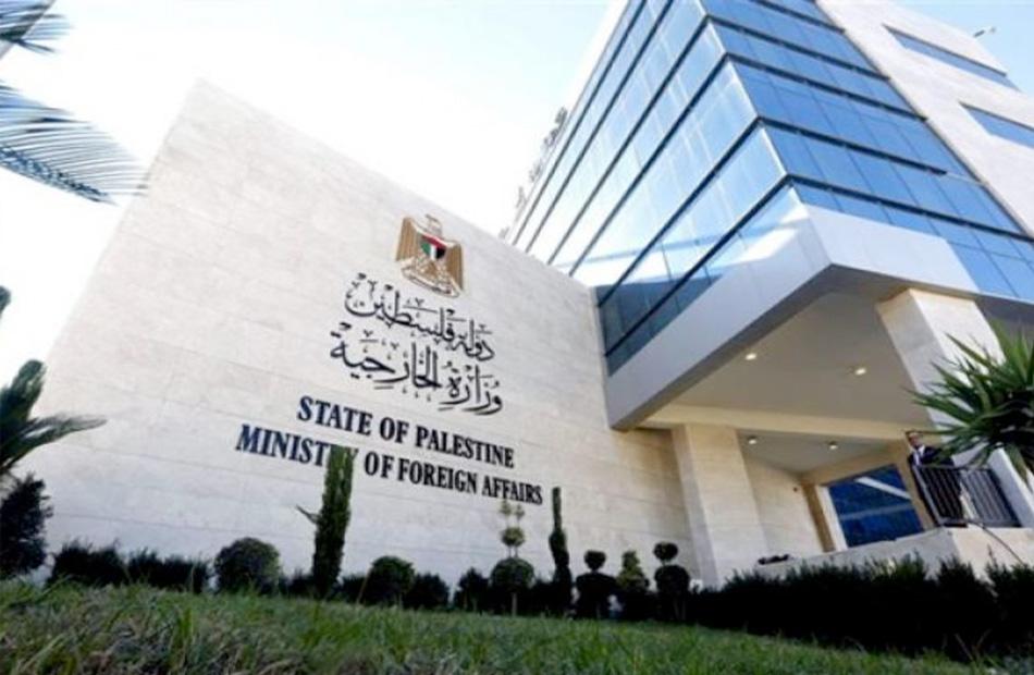 الخارجية الفلسطينية انتهاكات الاحتلال تعمق نظام الفصل العنصري في فلسطين