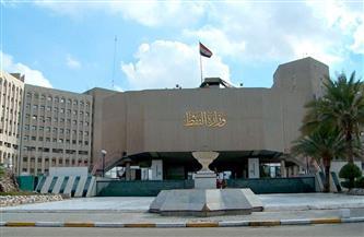 عقد لحفر 96 بئرًا نفطية جنوبي العراق