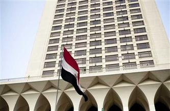 """""""الخارجية"""" تنعى المستشار لاشين إبراهيم رئيس اللجنة العليا للانتخابات"""