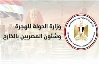تنسيق حكومي رفيع لحل أزمة العالقين المصريين بالإمارات المتجهين للكويت