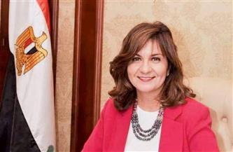 وزيرة الهجرة تناشد النوادي المصرية بدبي والشارقة: علينا التكاتف لمساعدة العالقين بالإمارات