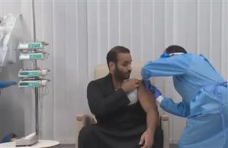 محمد بن سلمان يتلقى لقاح كورونا | فيديو