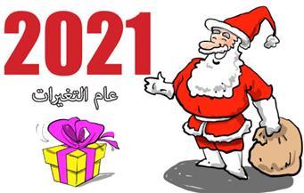 """خبيرة الأبراج عبير فؤاد تقدم قراءة في """"كف 2021"""" وتوقعات كل برج.. تعرف على حظك في العام الجديد"""