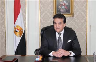 وزير التعليم العالى يرأس اجتماع المعهد القومى للمعايرة | صور