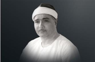 """في ذكرى رحيله.. نجل مصطفى إسماعيل يروي كواليس مثيرة في حياة """"قارئ الملوك"""""""