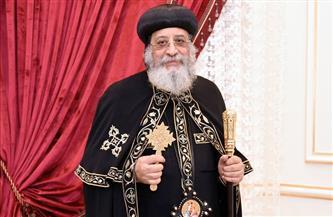 البابا تواضروس يكشف لـ«بوابة الأهرام» ترتيبات قداس عيد الميلاد