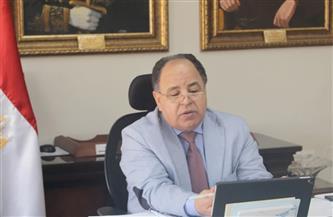 وزير المالية: التحليل الذكي للإقرارات الإلكترونية يكشف حالات التهرب الضريبي