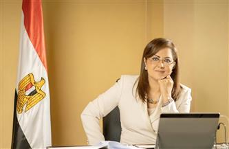 وزيرة التخطيط: 13.3 مليار جنيه قيمة الاستثمارات العامة بمحافظة مطروح بخطة العام الجاري