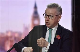 """بريطانيا تخصص 20 مليون جنيه إسترليني لدعم صندوق """"بريكست"""""""