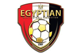 اليوم.. أول مباراة رسمية لـ «الميني فوتبول» في مصر