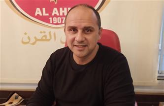 «مرجان»: تتويج الأهلي بجائزة الأكثر تتويجا فخر للرياضة المصرية