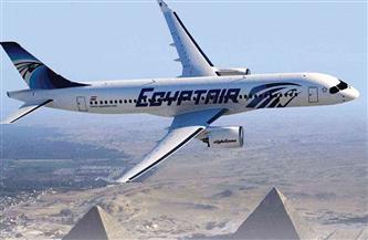 """""""مصر للطيران"""" تسير 61 رحلة داخلية وخارجية لنقل 4681 راكبا لوجهات مختلفة"""