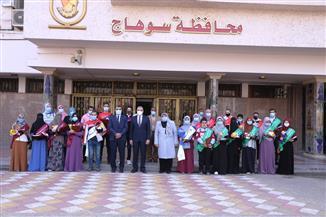 محافظ سوهاج يكرم 24 طالبًا وطالبة من حفظة القرآن الكريم| صور