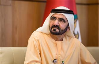 محمد بن راشد يتسلم رسالة من خادم الحرمين لرئيس الإمارات للمشاركة بالقمة الخليجية